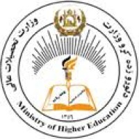 Ministry Of Higher Education Of Afghanistan Linkedin