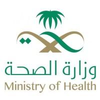 مديرية الشؤون الصحية