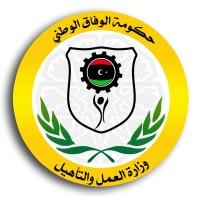 Ministry of Labour and Rehabilitation - Libya | LinkedIn