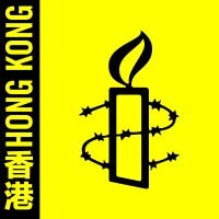 Amnesty International Intranet