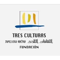 ©Ayto.Granada: Patronato de la Fundación Tres Culturas del Mediterráneo