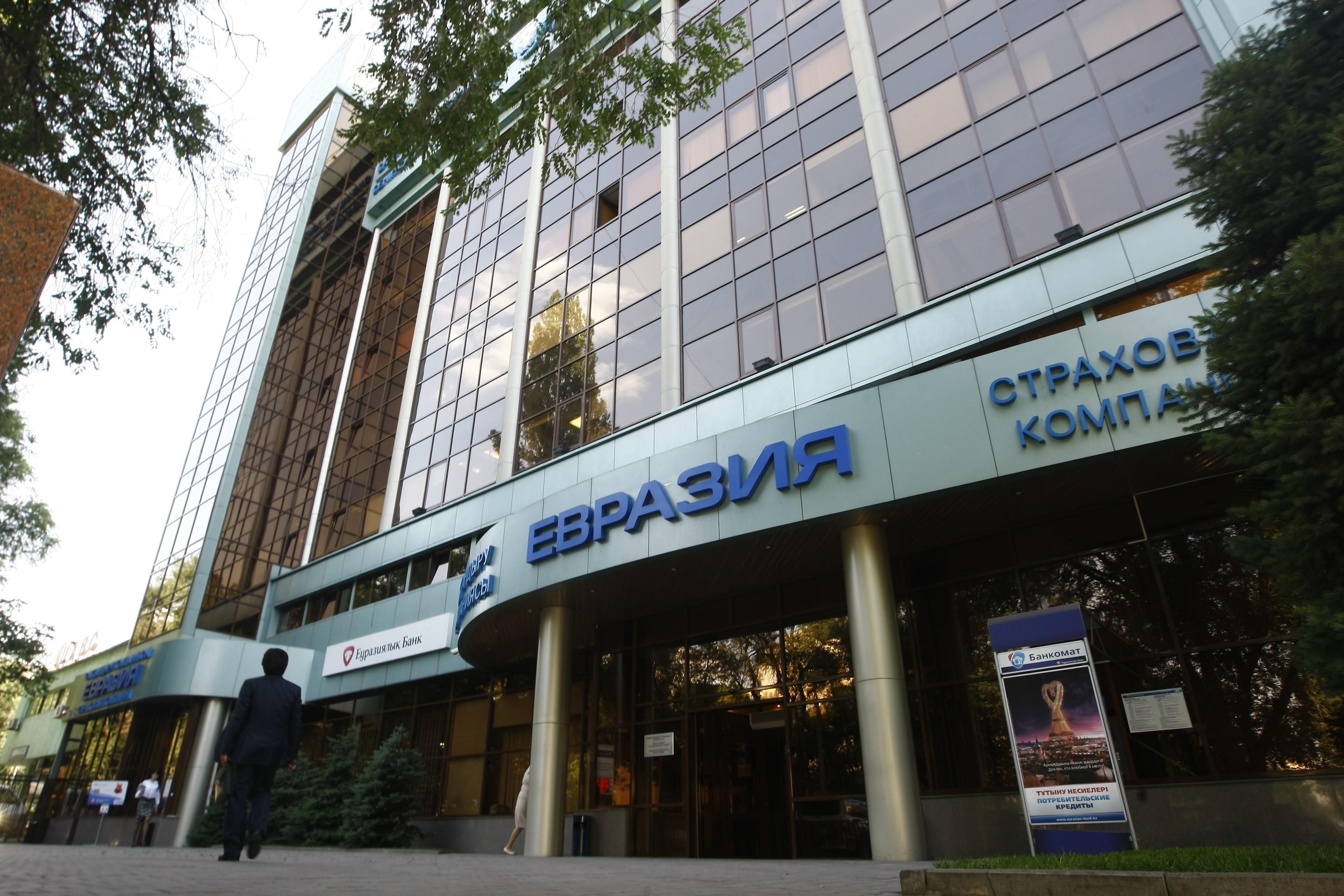 Eurasia Insurance Company Linkedin