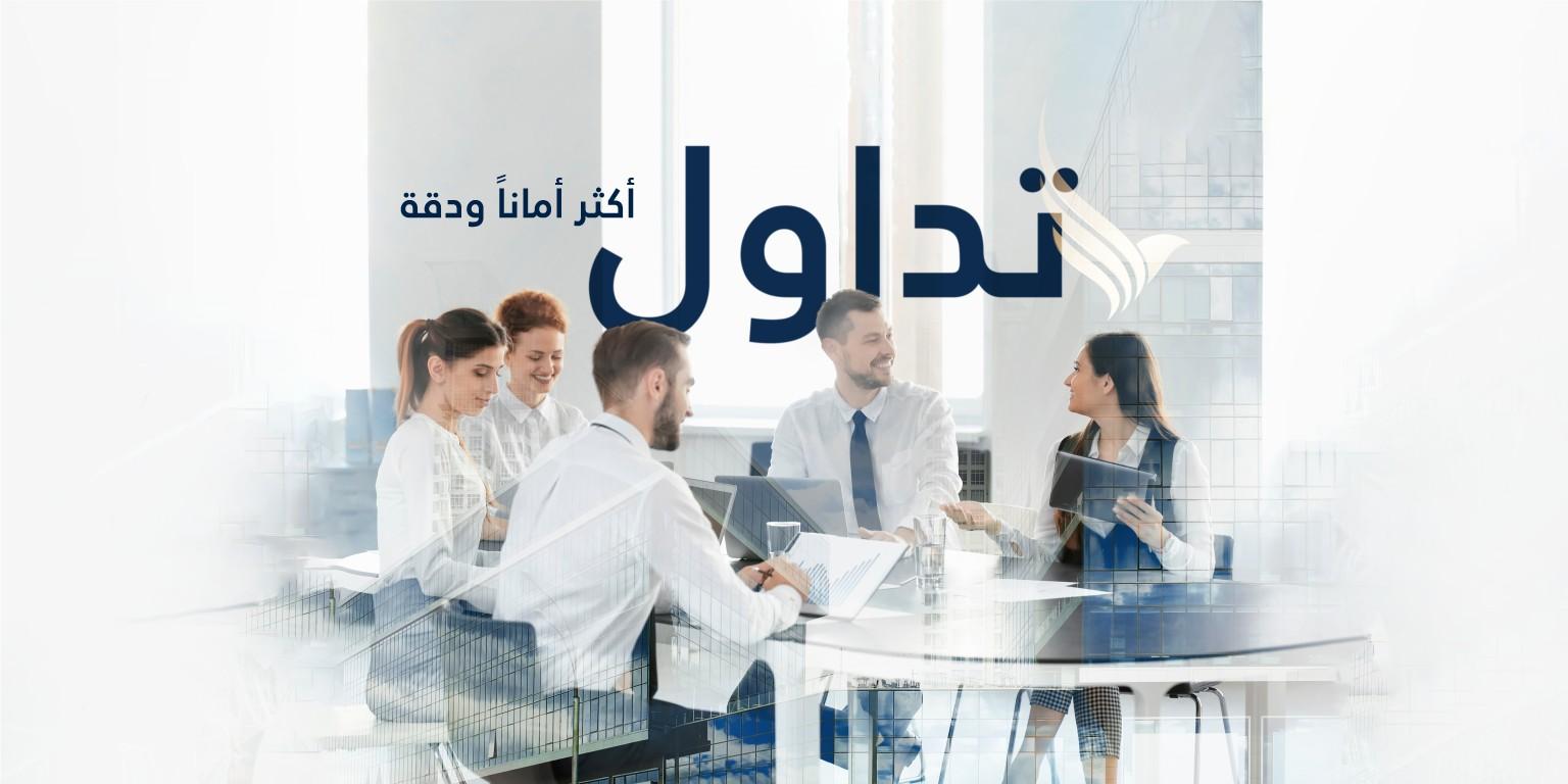 Al salam investment jforex iorderpi