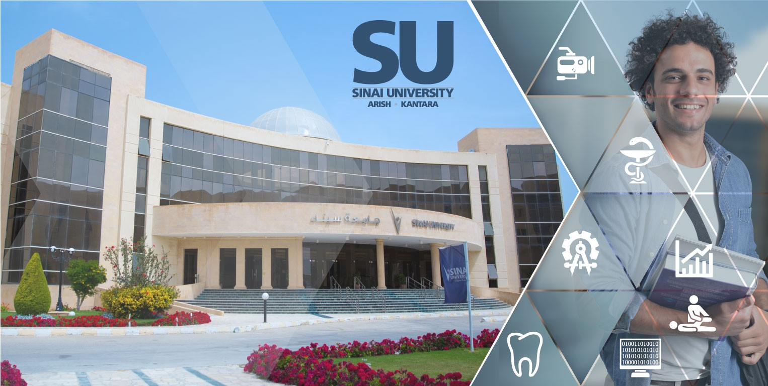 """""""هنا"""" مصروفات جامعة سيناء 2021"""