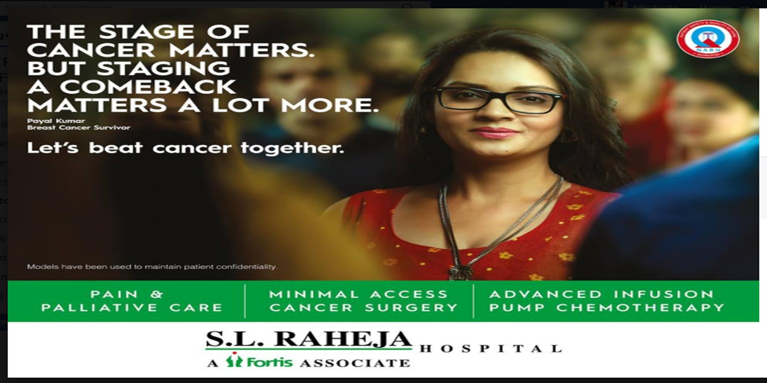 Raheja hospital diabetes management