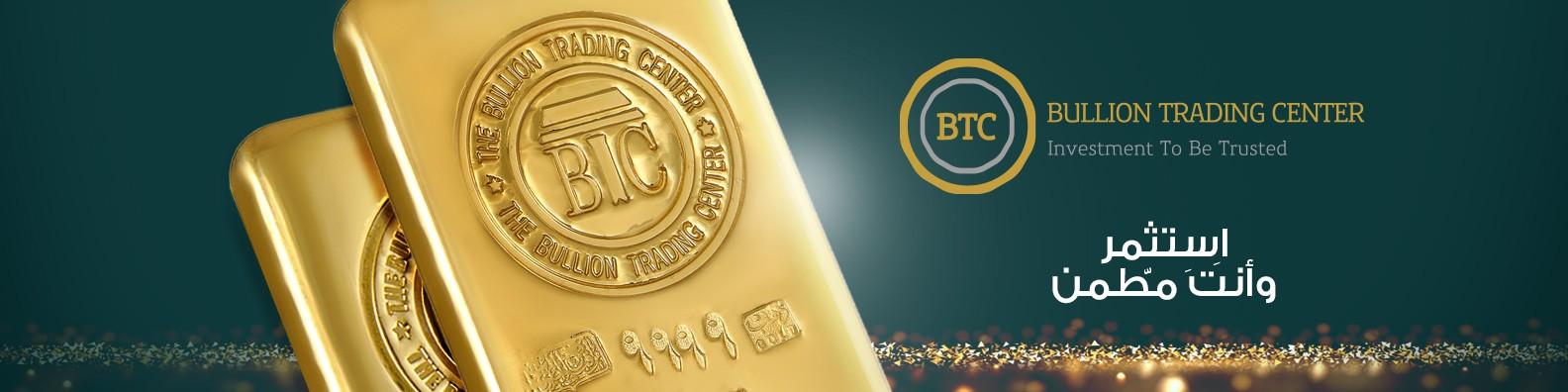 btc trading cairo