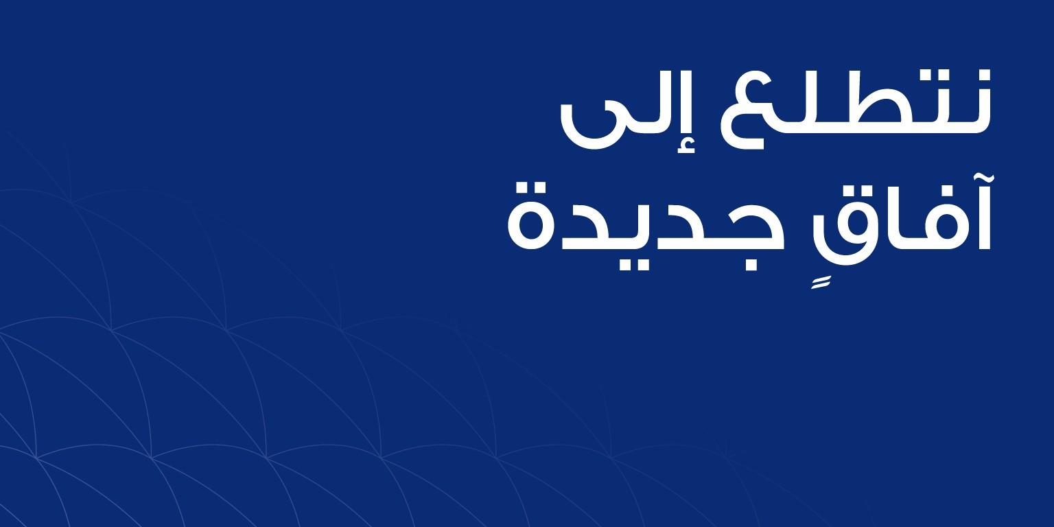 Khaleeji Commercial Bank Bsc Linkedin