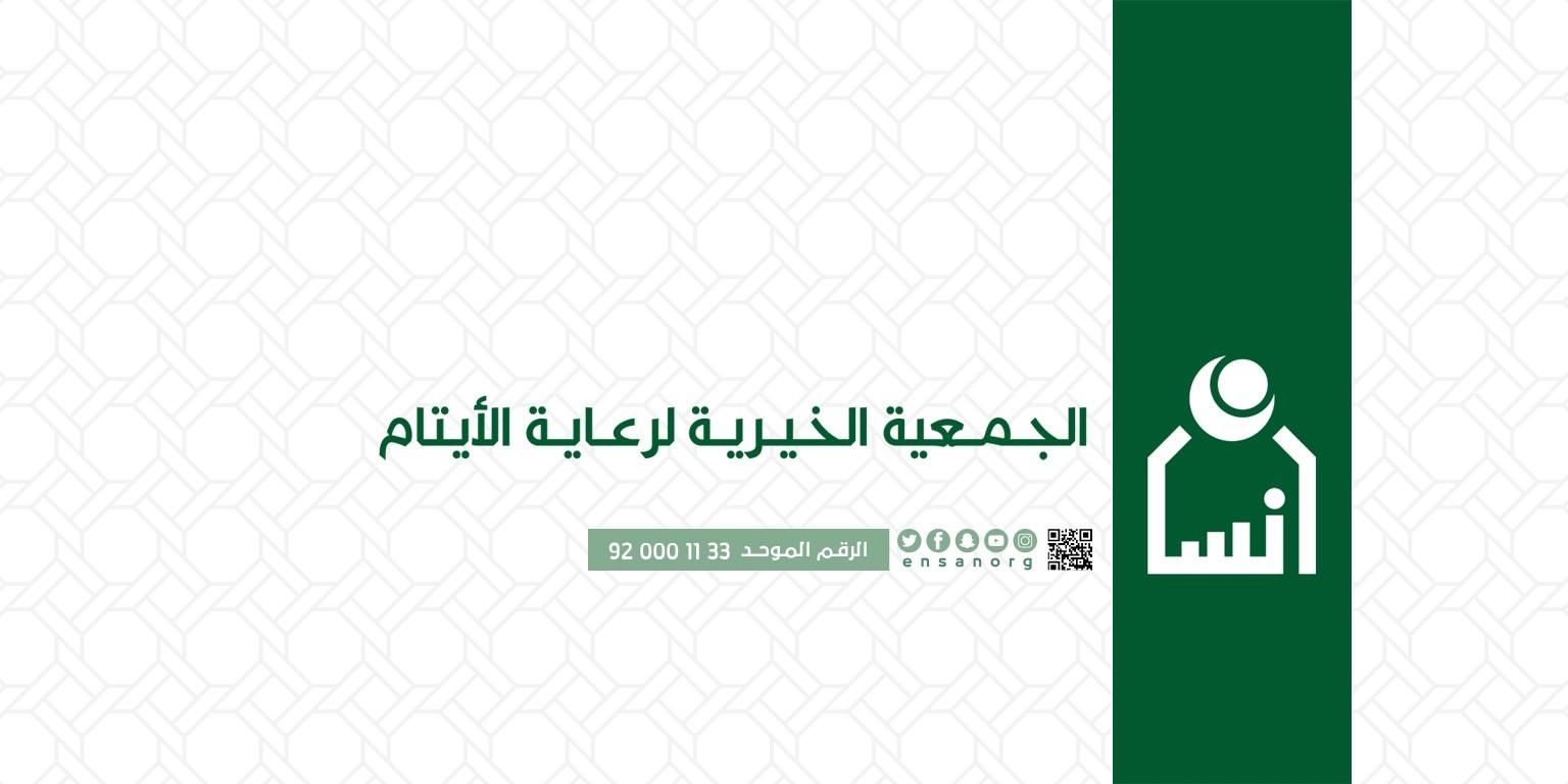 أمير الرياض يكر م أكثر من 400 متفوق ومتفوقة من أبناء جمعية إنسان بوابة الانسانية