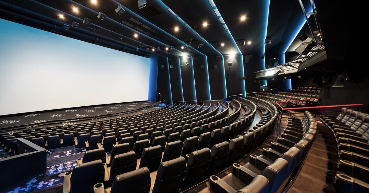 Forum Cinemas LV  LinkedIn