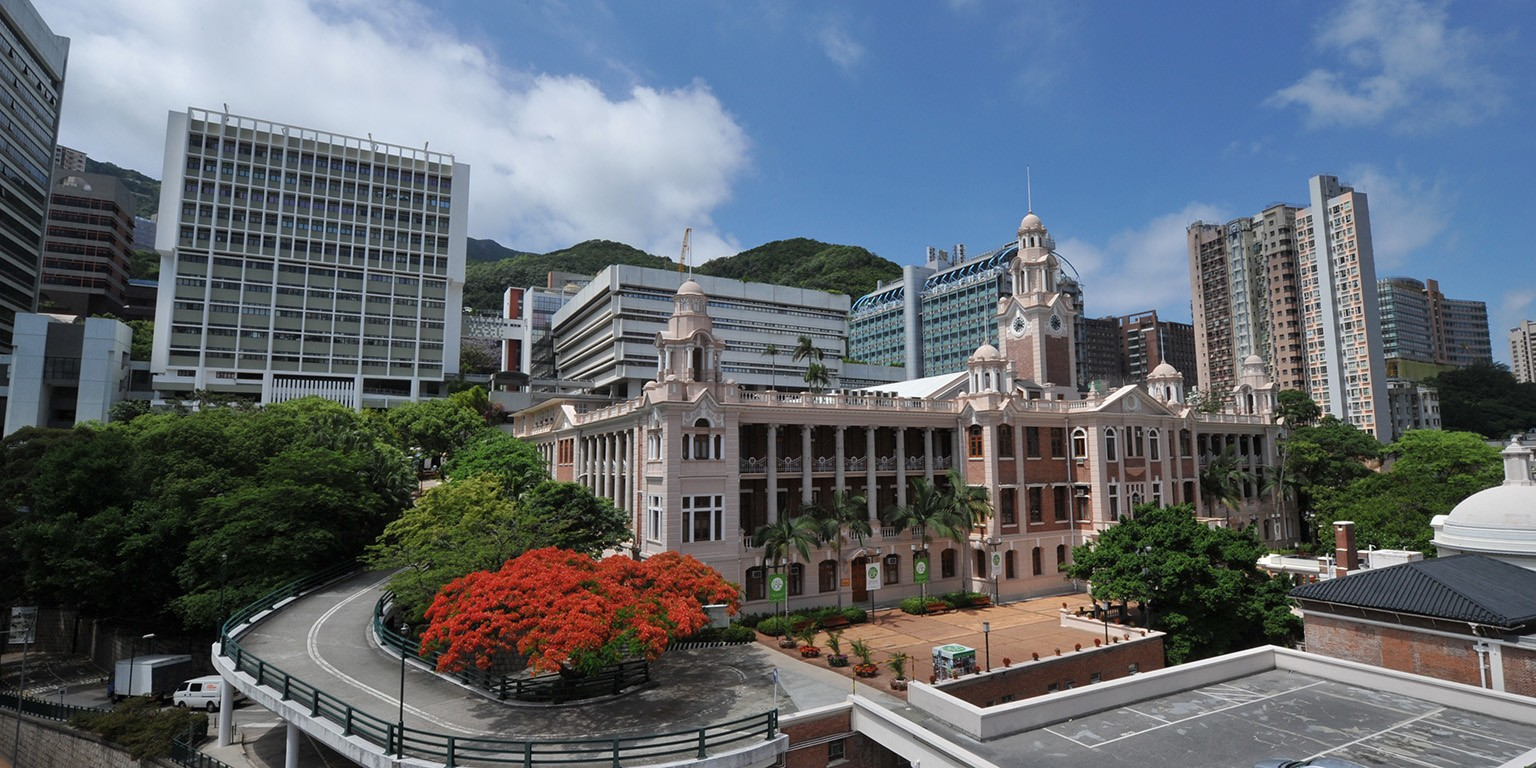 The University of Hong Kong | LinkedIn