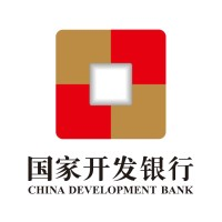 China Development Bank | LinkedIn
