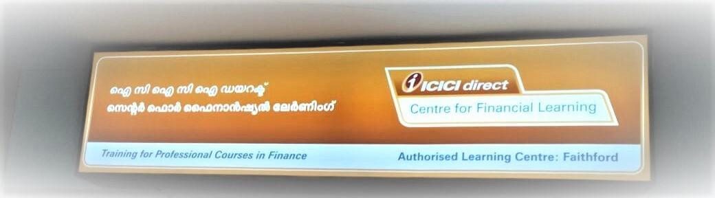 Icicidirect Centre For Financial Learning Kochi Linkedin