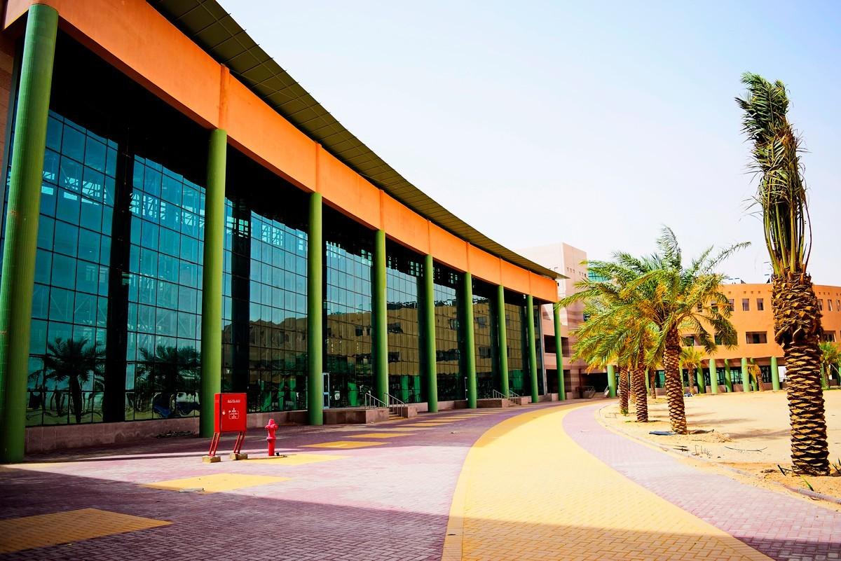 University Of Hafr Albatin Linkedin