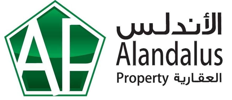 Alandalus Property Company Linkedin