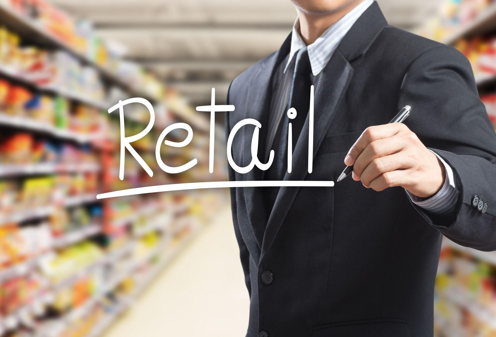 The Retail Network   LinkedIn