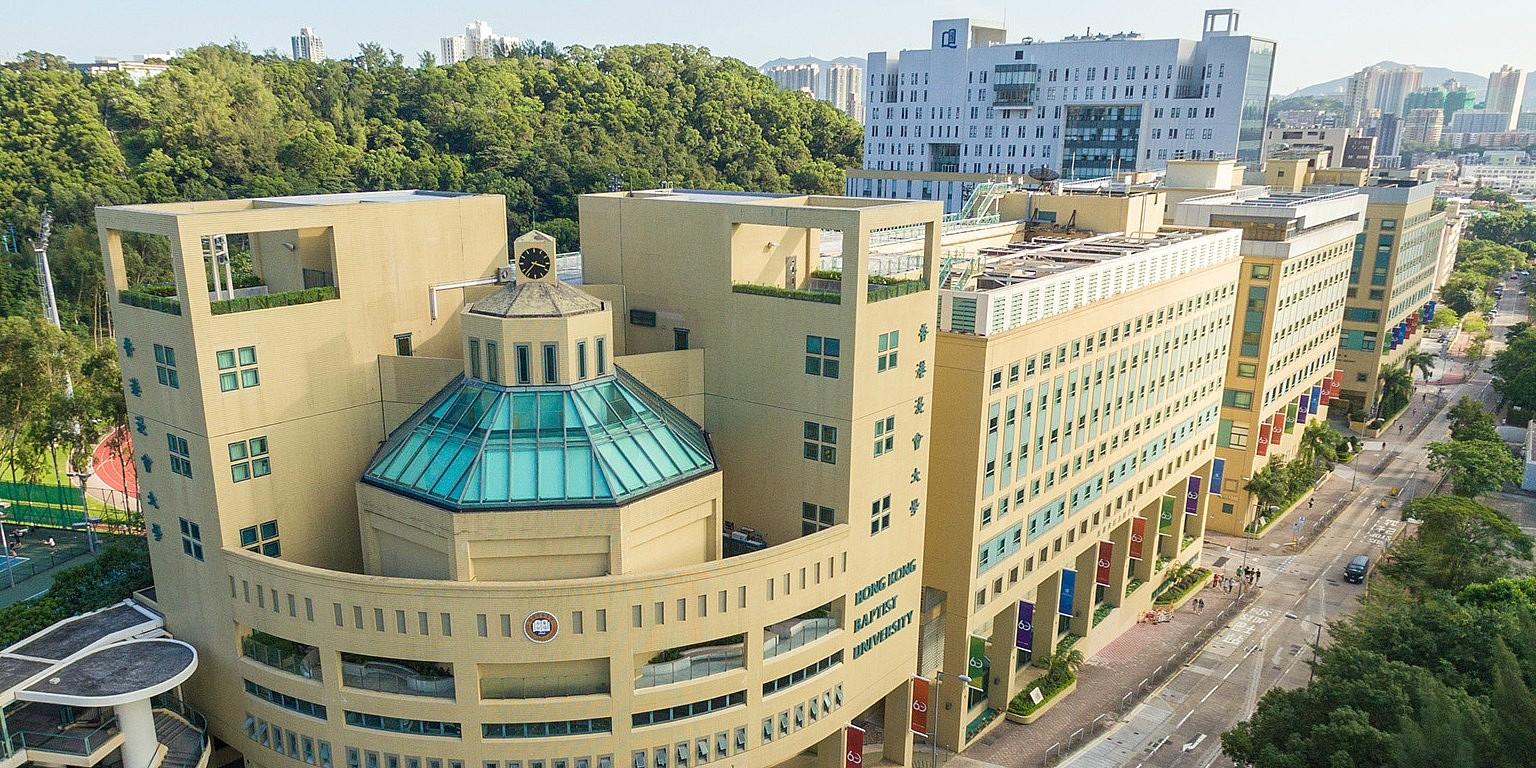 Hong Kong Baptist University – Study Abroad