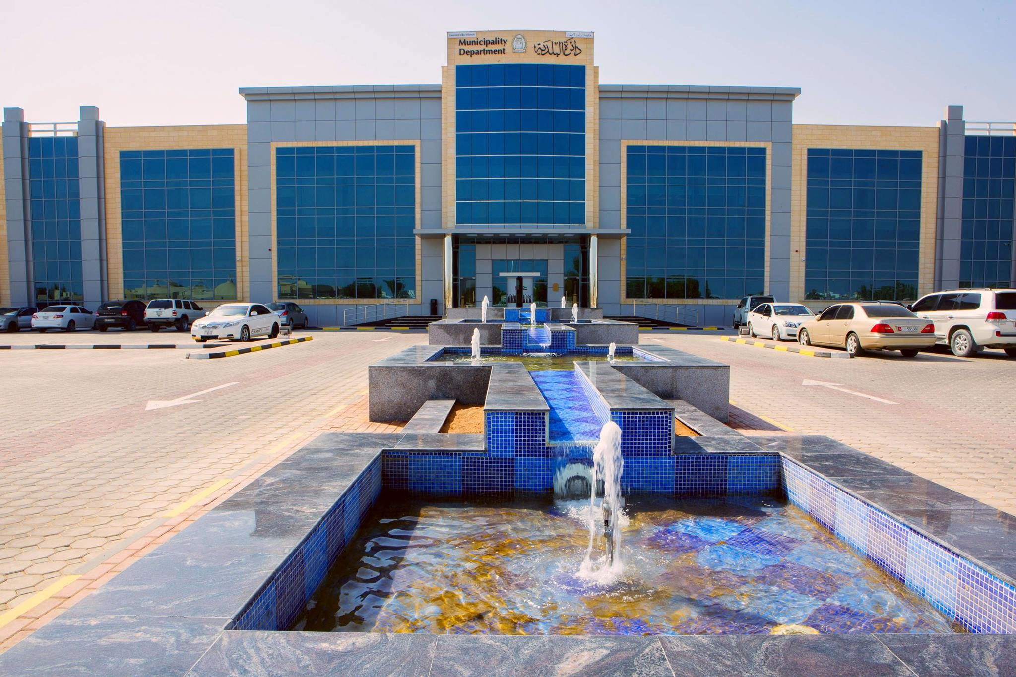 Ras Al Khaimah Municipality Department Linkedin