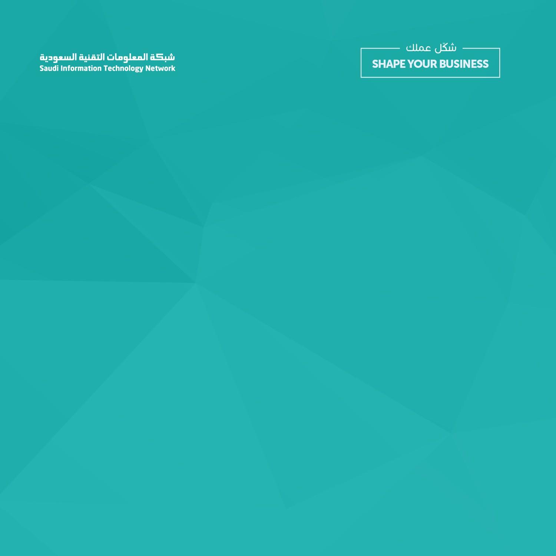 Saudi Information Technology Network | LinkedIn