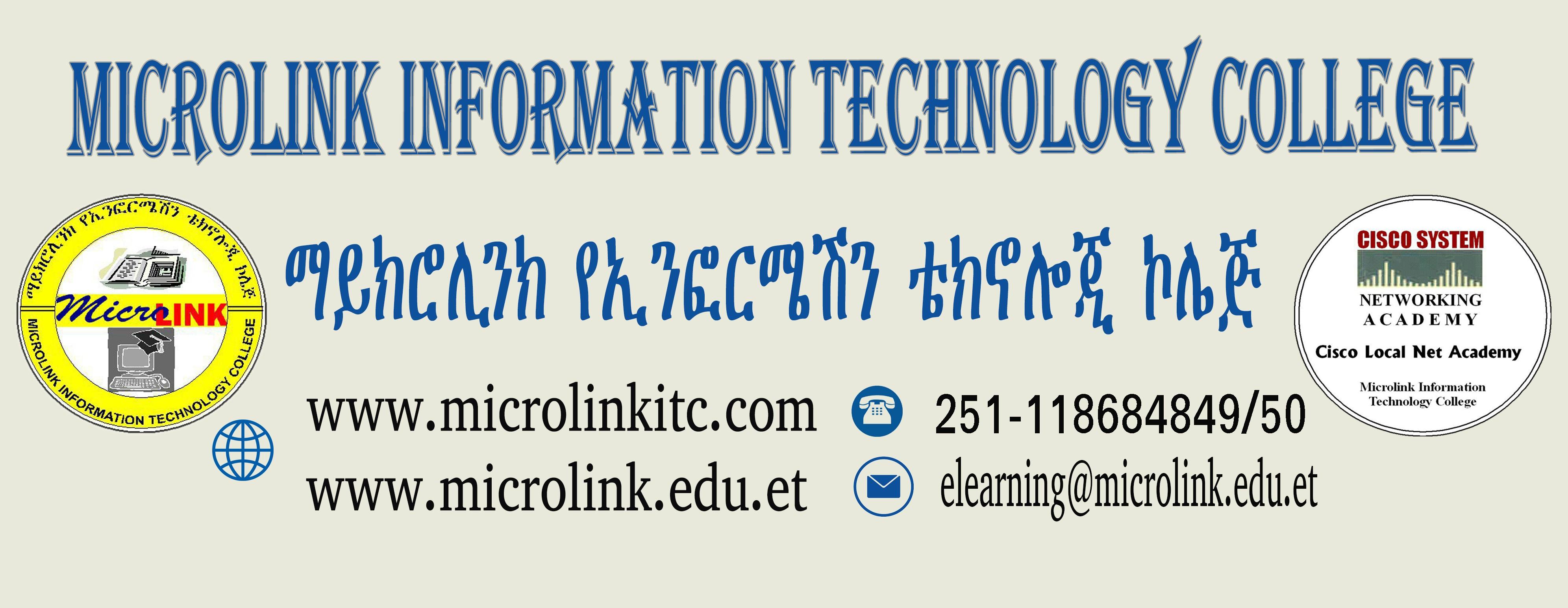 Microlink Information Technology College Linkedin