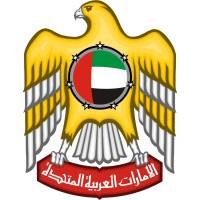 The Private Office Of His Highness Sheikh Hamdan Bin Mohammed Al Nehayan Linkedin