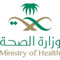 Ministry of Health Saudi Arabia Mission Statement ...