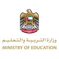 Ministry Of Education Uae Linkedin