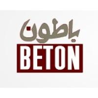 Image Result For Beton Qatar