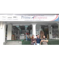 Prime Express International Couriers Cargo Dubai Linkedin