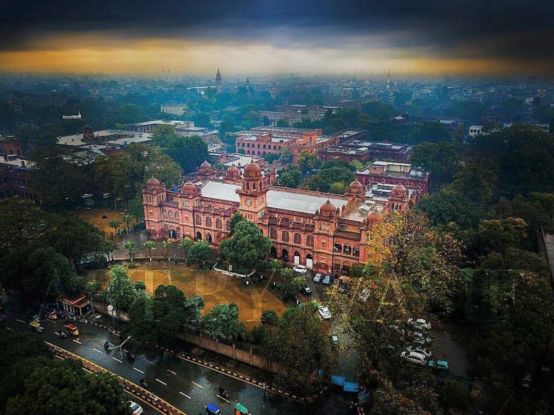 University Of The Punjab Mission Statement Employees And Hiring Linkedin