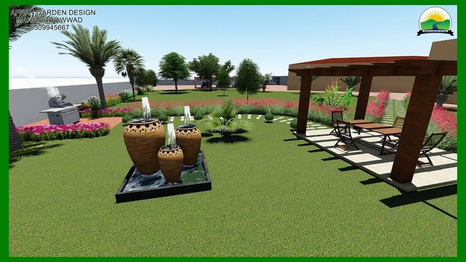 Afnan Garden Design Landscaping Services Linkedin