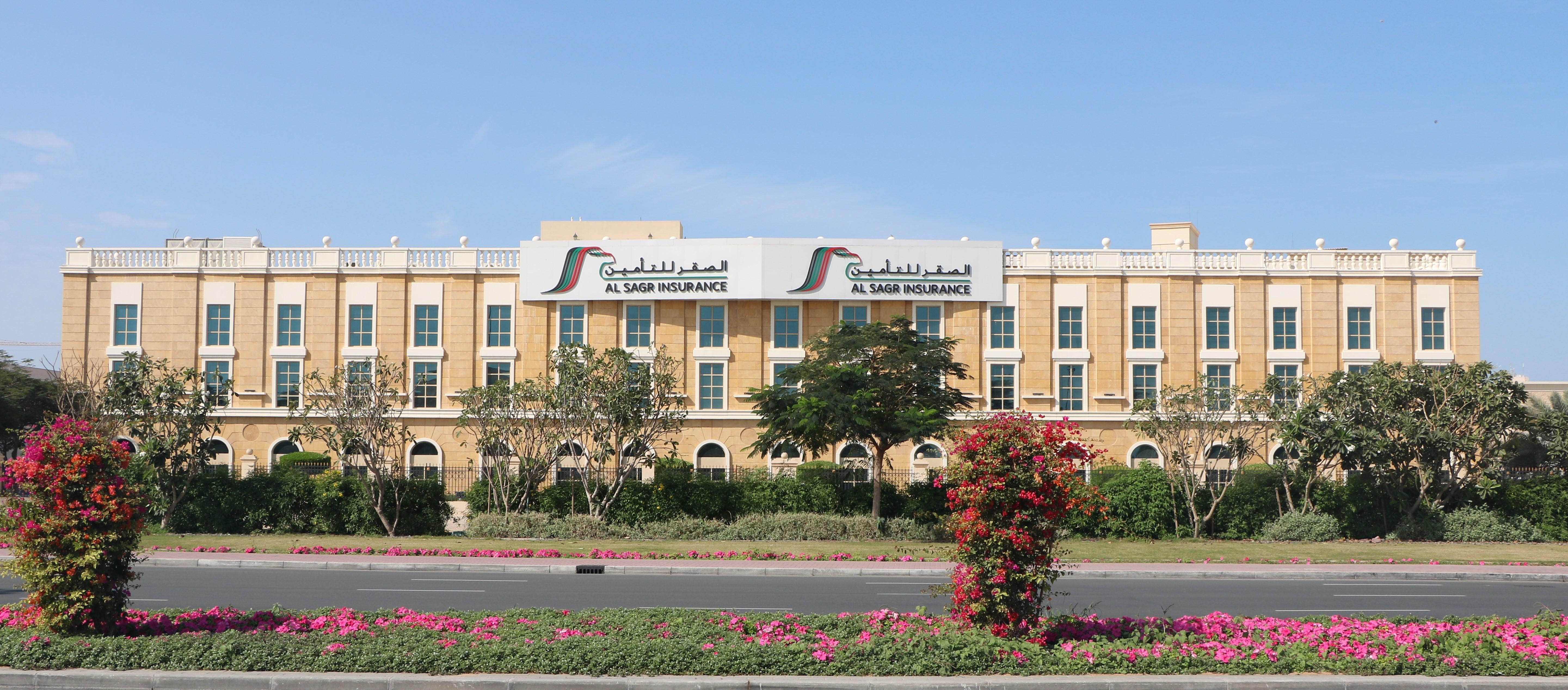 Al Sagr National Insurance Company Asnic Linkedin