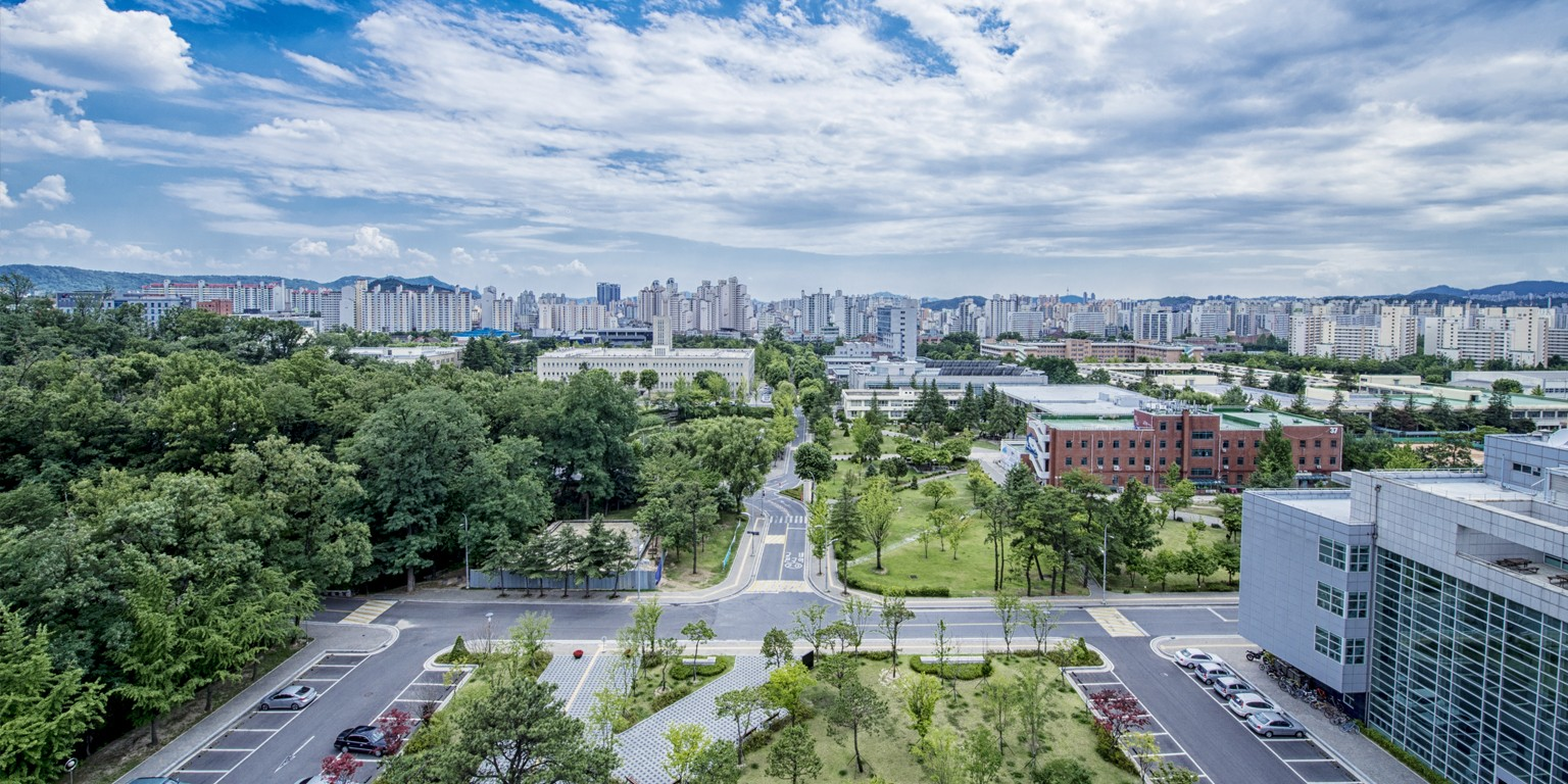 Jurusan Public Policy Terbaik di Asia - Seoul National University