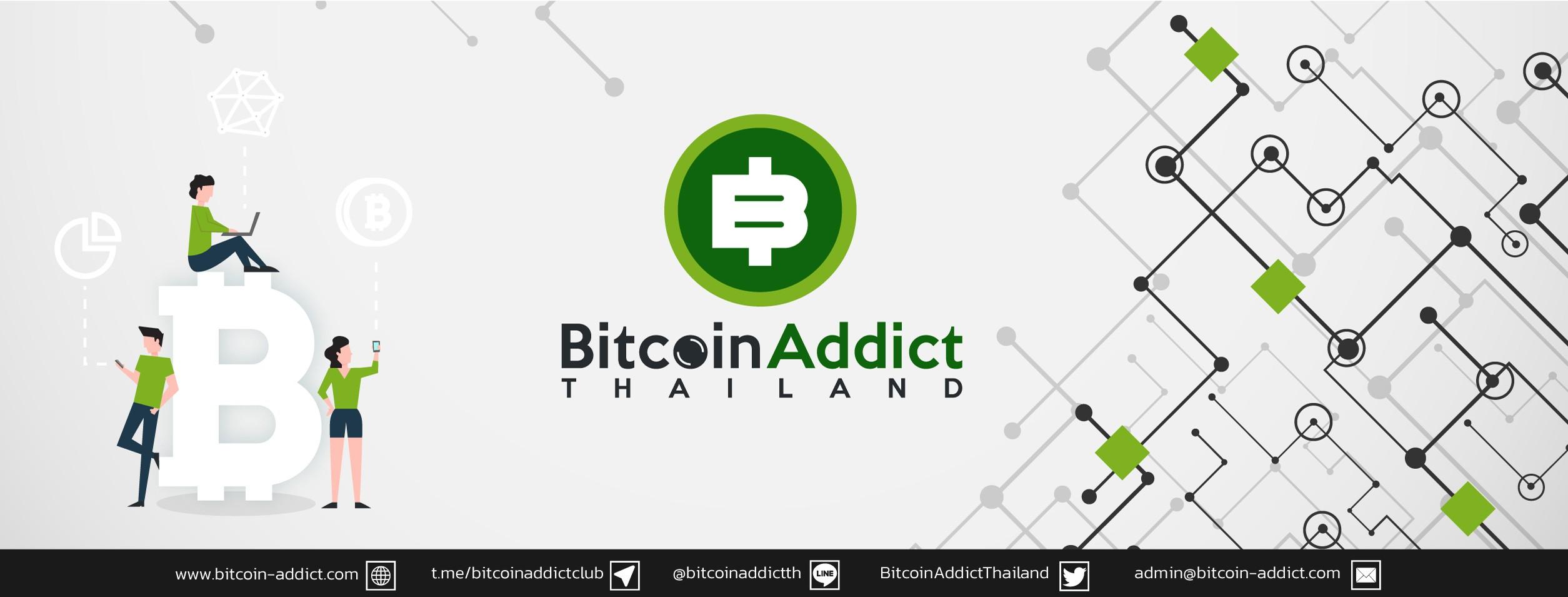 crypto addicts telegram