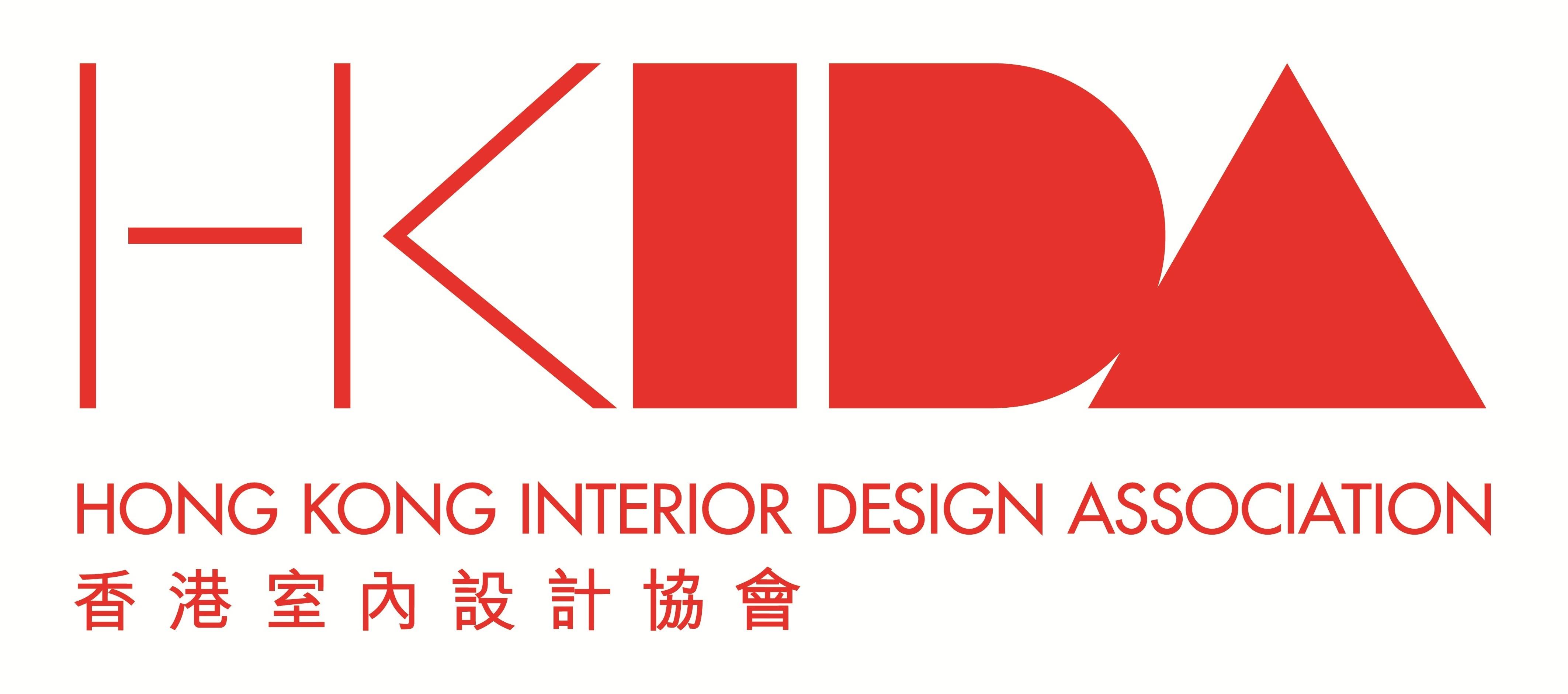 Hong Kong Interior Design Association Hkida Linkedin