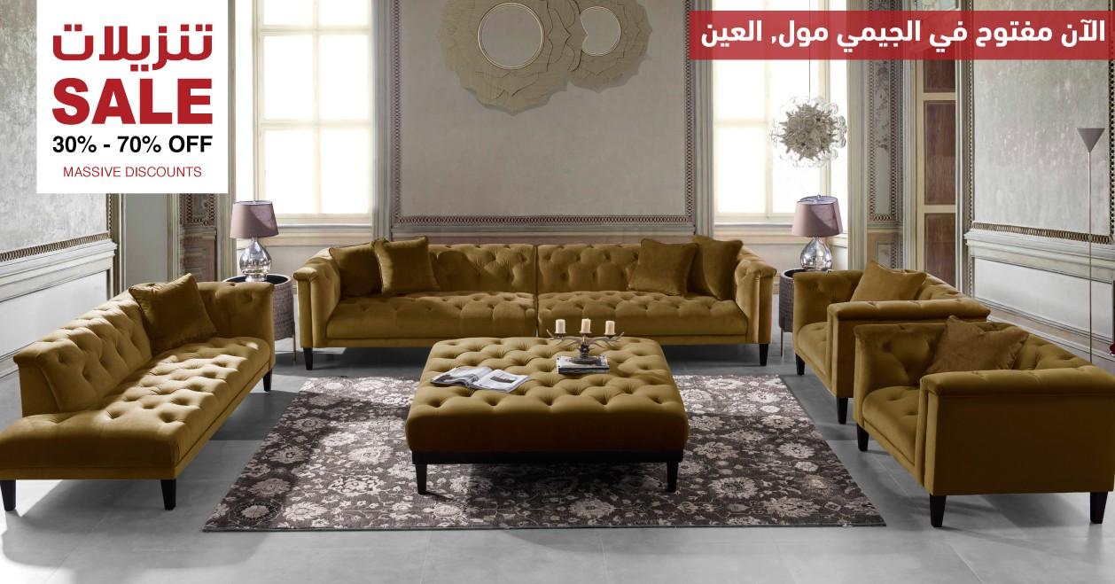 United Furniture  LinkedIn