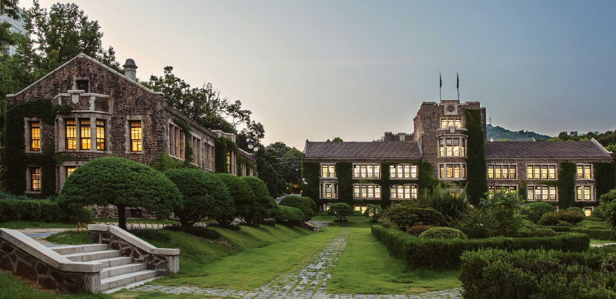 Yonsei University | LinkedIn