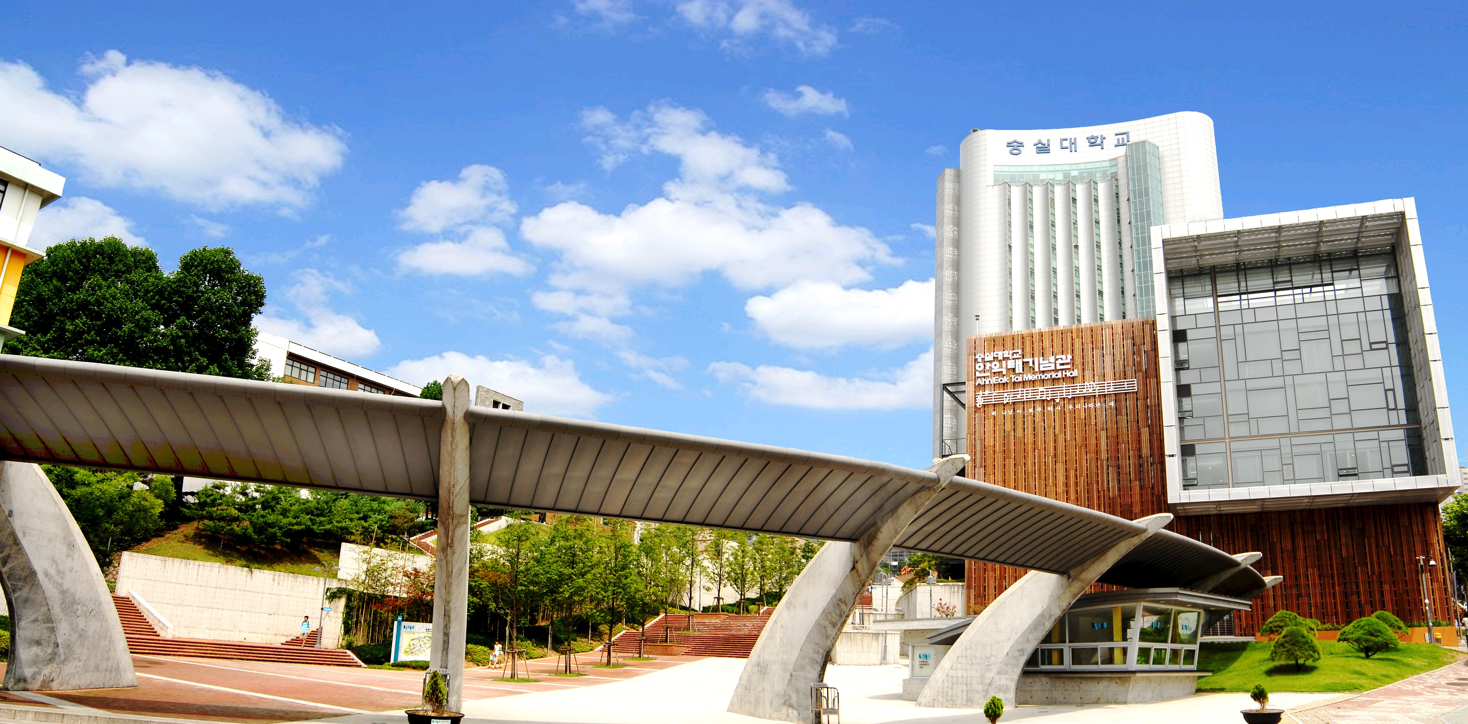 Soongsil University | LinkedIn