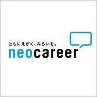 会社 ネオ キャリア 株式