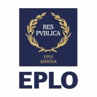 Risultati immagini per EUROPEAN PUBLIC LAW ORGANIZATION