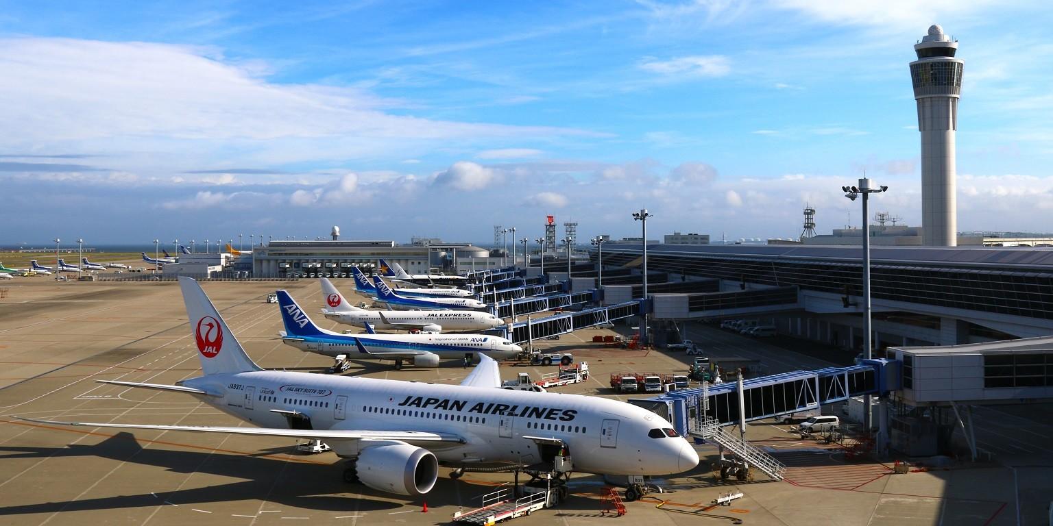 Central Japan International Airport Company, Ltd. | LinkedIn