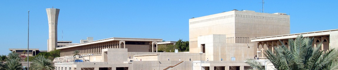 جامعة الملك فهد للبترول والمعادن Linkedin