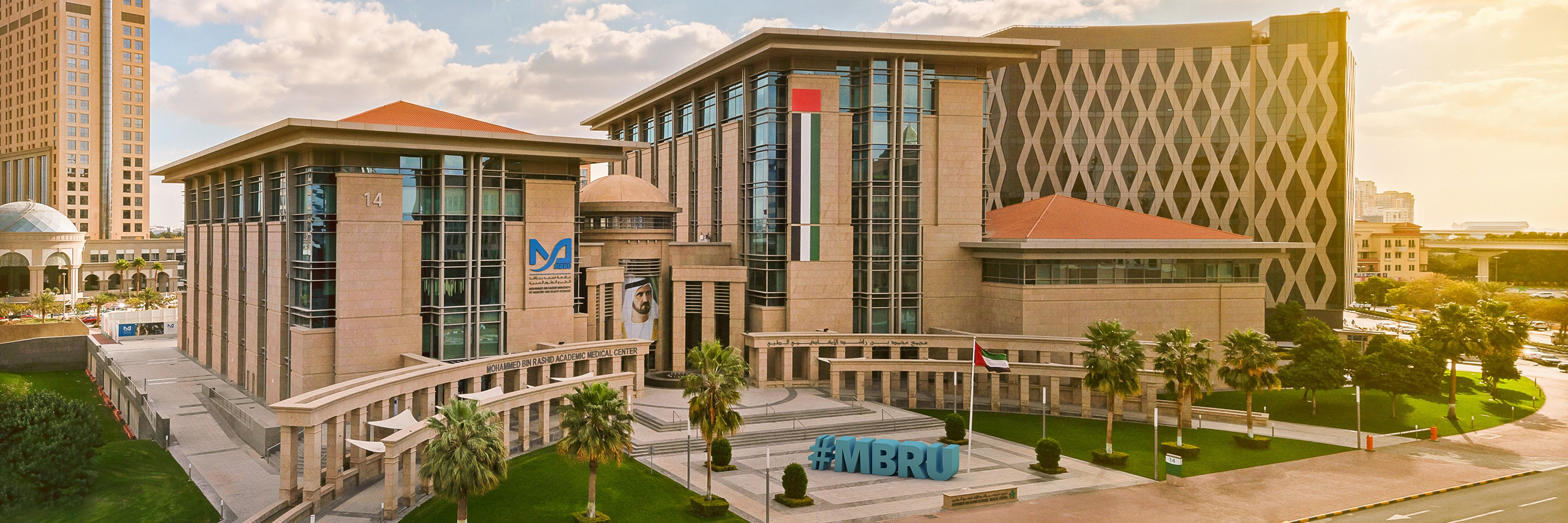 Mohammed Bin Rashid University of Medicine and Health Sciences (MBRU) | LinkedIn