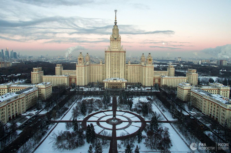 Форум «Ломоносов-2020»