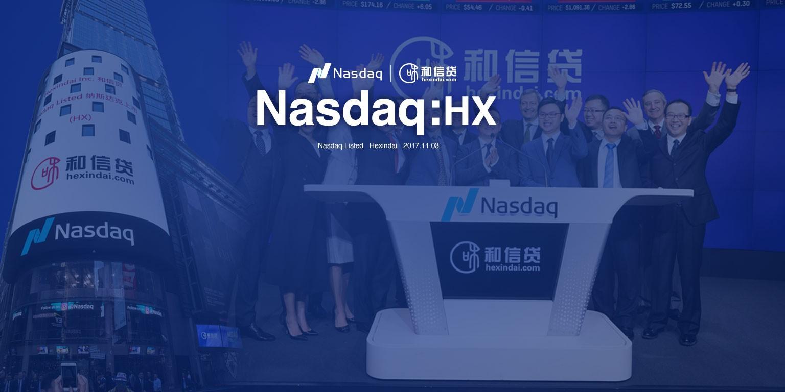 Hexindai Inc. (NASDAQ: HX)   LinkedIn