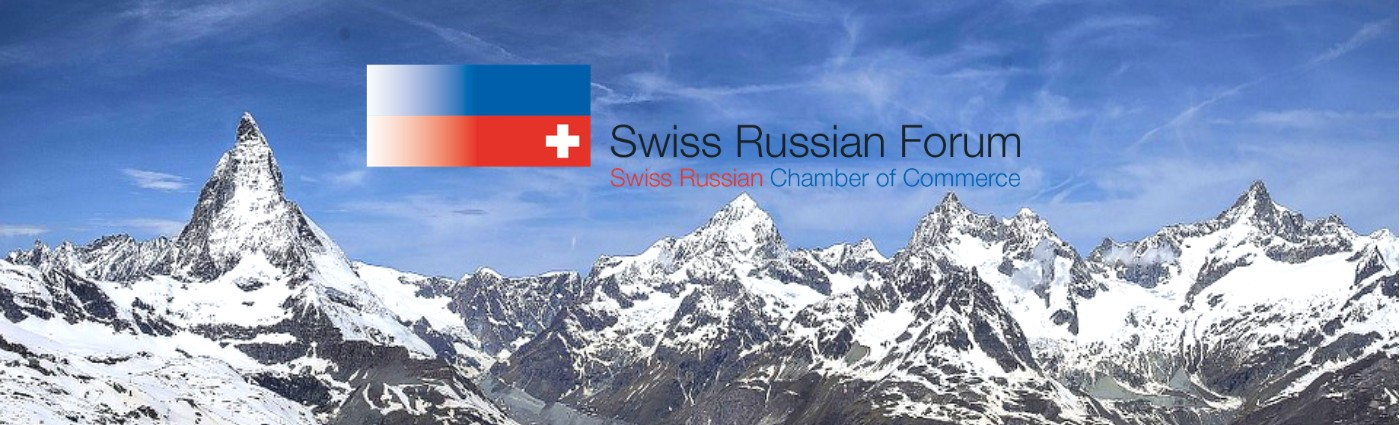 Swiss-Russian Forum | LinkedIn