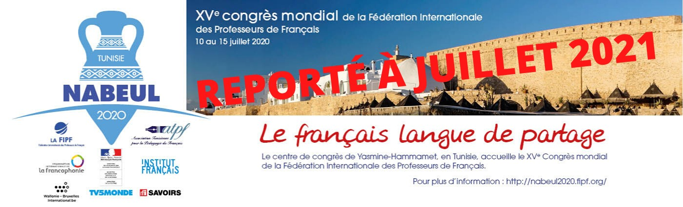 Le Monde Francais   425x1400