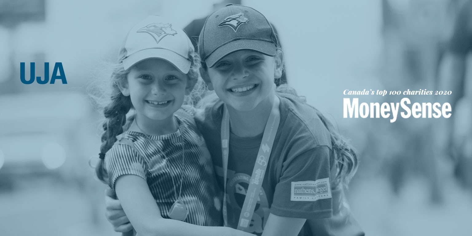 An Appeal From Federation For Children >> Uja Federation Of Greater Toronto Linkedin