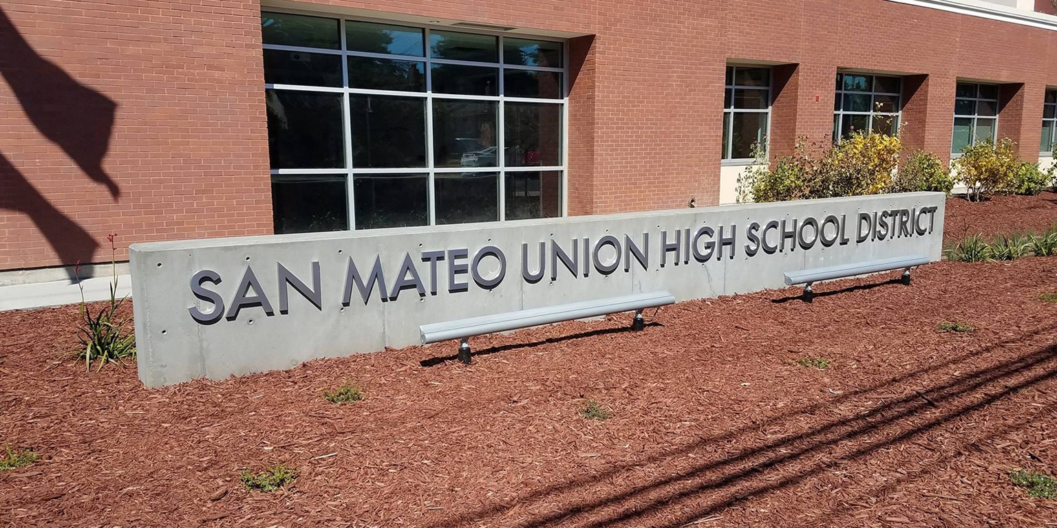 San Mateo Union High School District logo
